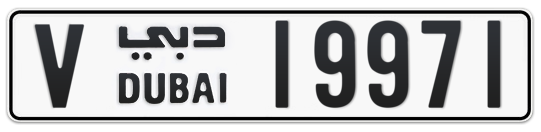 V 19971 - Plate numbers for sale in Dubai