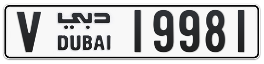 V 19981 - Plate numbers for sale in Dubai