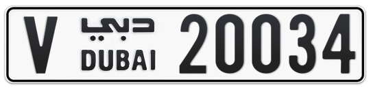 V 20034 - Plate numbers for sale in Dubai