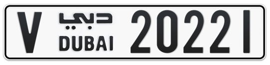 Dubai Plate number V 20221 for sale on Numbers.ae