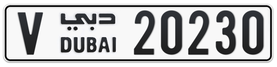 V 20230 - Plate numbers for sale in Dubai