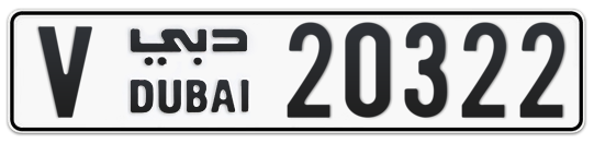 V 20322 - Plate numbers for sale in Dubai
