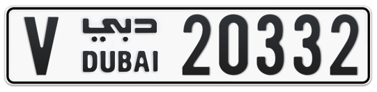 V 20332 - Plate numbers for sale in Dubai
