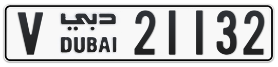 V 21132 - Plate numbers for sale in Dubai