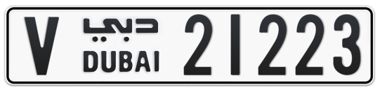 V 21223 - Plate numbers for sale in Dubai