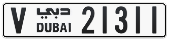 V 21311 - Plate numbers for sale in Dubai