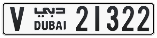 V 21322 - Plate numbers for sale in Dubai