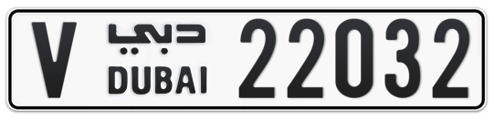 V 22032 - Plate numbers for sale in Dubai
