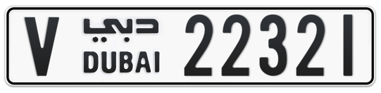 V 22321 - Plate numbers for sale in Dubai