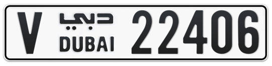 V 22406 - Plate numbers for sale in Dubai