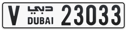 V 23033 - Plate numbers for sale in Dubai
