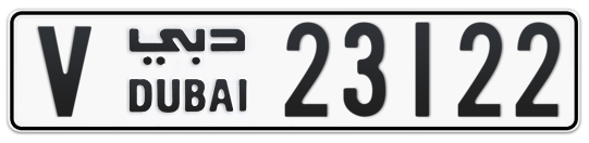 V 23122 - Plate numbers for sale in Dubai