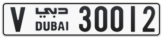 V 30012 - Plate numbers for sale in Dubai