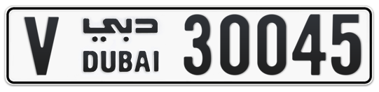 V 30045 - Plate numbers for sale in Dubai