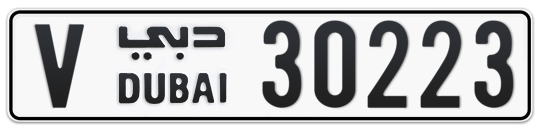 V 30223 - Plate numbers for sale in Dubai