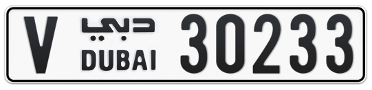 V 30233 - Plate numbers for sale in Dubai
