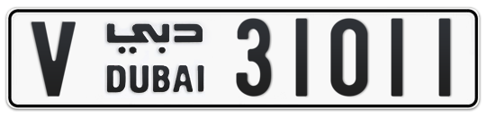 V 31011 - Plate numbers for sale in Dubai