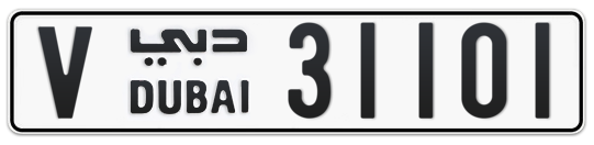 V 31101 - Plate numbers for sale in Dubai
