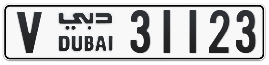 V 31123 - Plate numbers for sale in Dubai