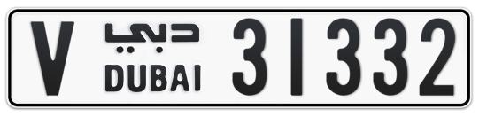 V 31332 - Plate numbers for sale in Dubai