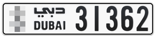 * 31362 - Plate numbers for sale in Dubai