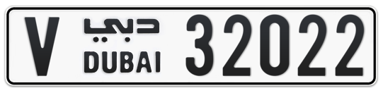 V 32022 - Plate numbers for sale in Dubai