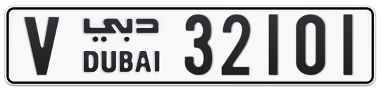 V 32101 - Plate numbers for sale in Dubai