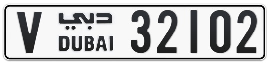 V 32102 - Plate numbers for sale in Dubai