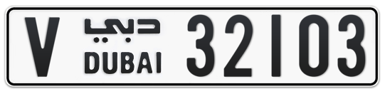 V 32103 - Plate numbers for sale in Dubai