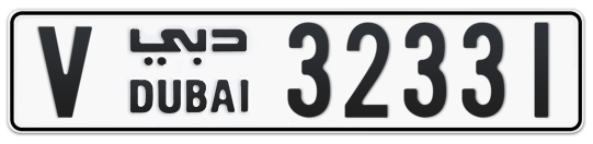 V 32331 - Plate numbers for sale in Dubai