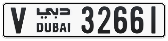 V 32661 - Plate numbers for sale in Dubai