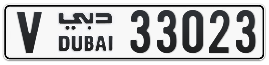 V 33023 - Plate numbers for sale in Dubai