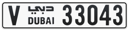 V 33043 - Plate numbers for sale in Dubai