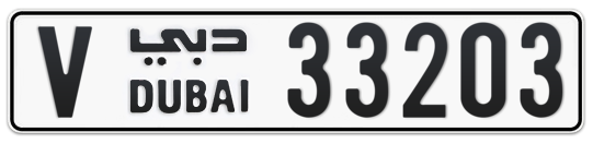 V 33203 - Plate numbers for sale in Dubai