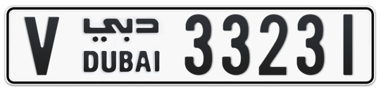 V 33231 - Plate numbers for sale in Dubai