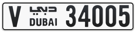 V 34005 - Plate numbers for sale in Dubai