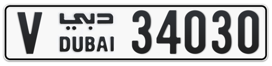 V 34030 - Plate numbers for sale in Dubai