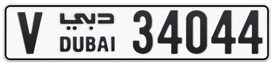 V 34044 - Plate numbers for sale in Dubai