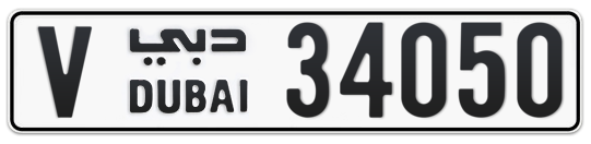 V 34050 - Plate numbers for sale in Dubai
