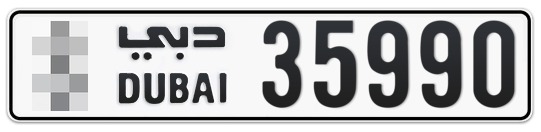 * 35990 - Plate numbers for sale in Dubai