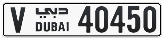 V 40450 - Plate numbers for sale in Dubai