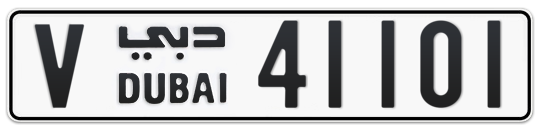 V 41101 - Plate numbers for sale in Dubai