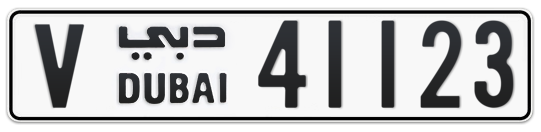 V 41123 - Plate numbers for sale in Dubai