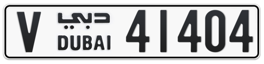 V 41404 - Plate numbers for sale in Dubai