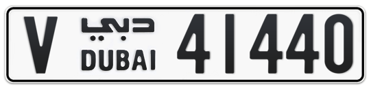V 41440 - Plate numbers for sale in Dubai
