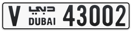 V 43002 - Plate numbers for sale in Dubai