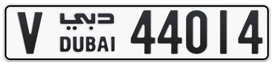 V 44014 - Plate numbers for sale in Dubai