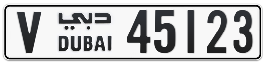 V 45123 - Plate numbers for sale in Dubai