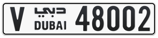 V 48002 - Plate numbers for sale in Dubai