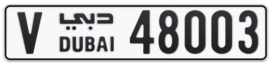 V 48003 - Plate numbers for sale in Dubai
